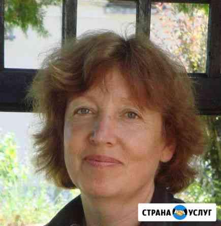 Няня/ Гувернантка Ульяновск