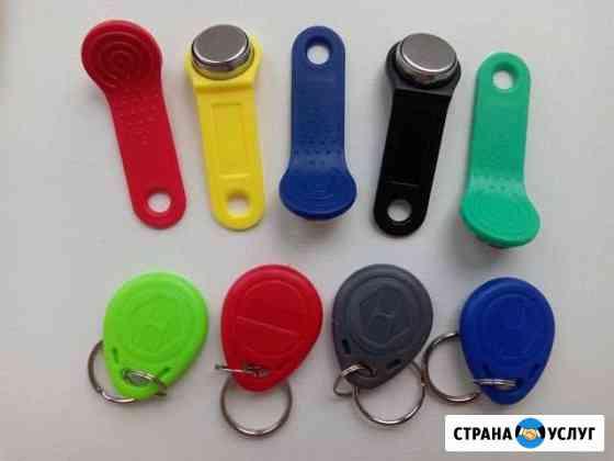 Изготовление домофонных ключей Вышний Волочек