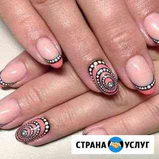 Полный курс обучения Наращ ногтей+маникюр + дизайн Самара