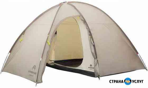 Прокат палаток, тентов,шатров и др.тур. снаряжения Улан-Удэ