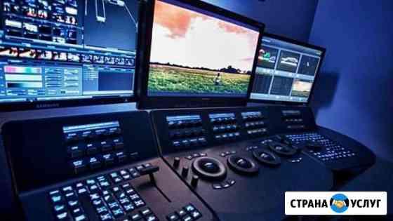 Видеомонтаж, слайдшоу, видеопоздравление и другое Чита