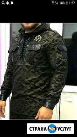 Шьём Мужскую Мусульманскую Одежду Грозный