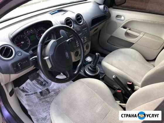 Прокат авто Новочеркасск