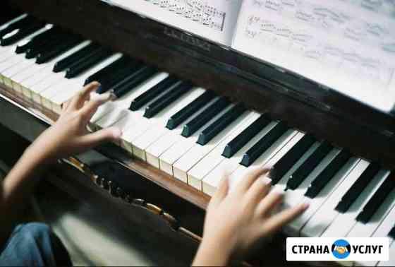 Уроки фортепиано, сольфеджио и теории музыки Калининград