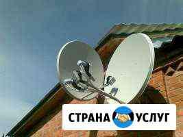 Установка спутниковых антенн Архангельск