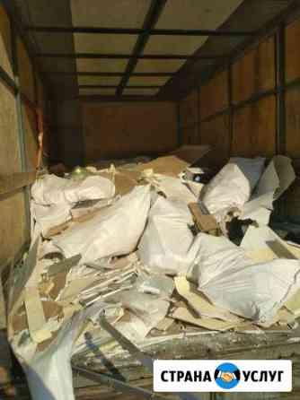 Вывоз мусора Кемерово