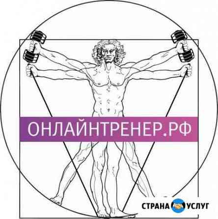 Услуги дизайнера Липецк
