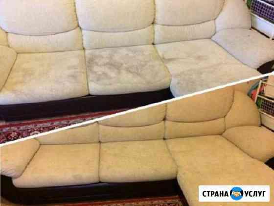 Чистка ковров,мебели,диванов и прочего - без фирмы Волгоград