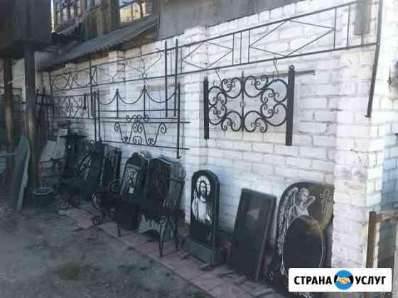 Изготовление памятников Мичуринск