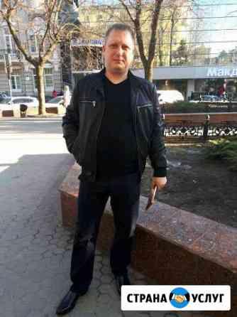 Курьер Батайск