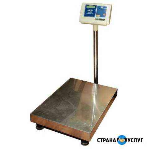 Ремонт и продажа +модернизация электронных весов Шахты