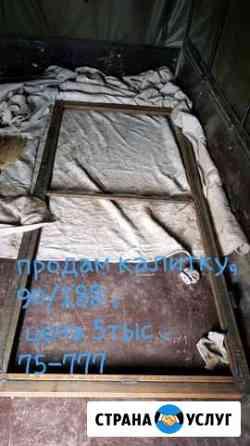 Электрик, сантехник, ремонт, контур заземления Нягань
