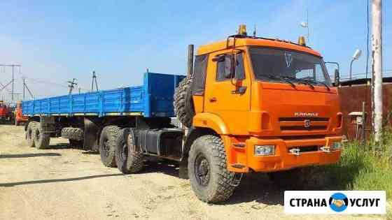 Транспортные услуги по перевозке грузов Усинск