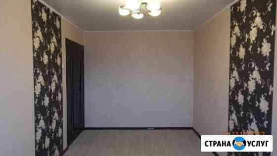 Ремонт комнат, помещений и квартир под ключ Чита