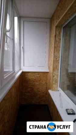 Балконы под ключ Новочеркасск
