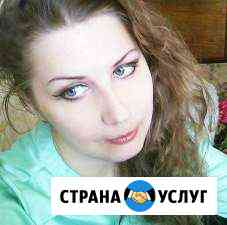 Репетитор по изобразительному искусству и дизайну Смоленск