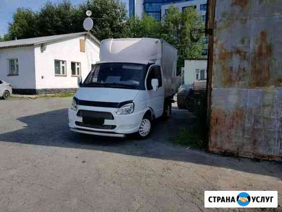 Грузоперевозки переезды грузчики Екатеринбург