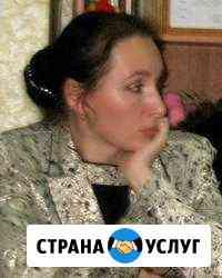Репетитор по русскому языку и литературе Воронеж