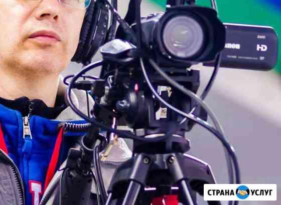 Фото и Видеосъемка. Интернет-трансляция Ханты-Мансийск