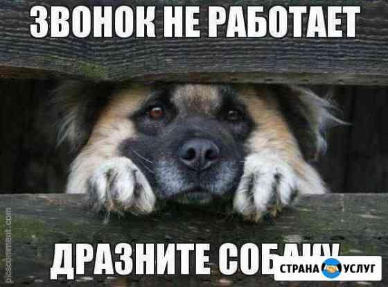 Ремонт домофонов Тверь