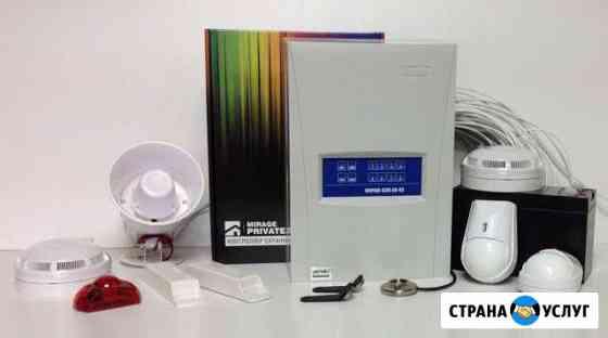 GSM сигнализации для дома/гаража/дачи/магазина Воронеж
