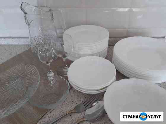 Аренда посуды Элиста