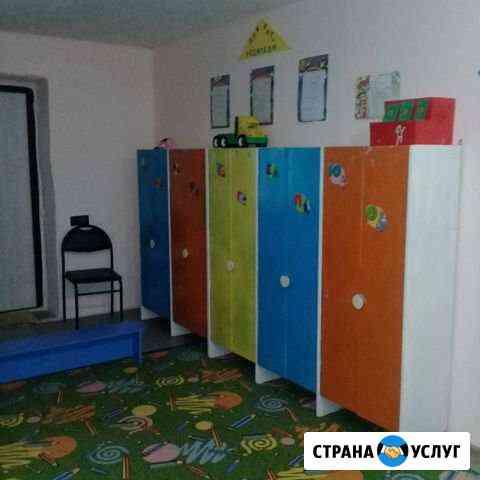 Домашний детский сад смешарики Нефтеюганск