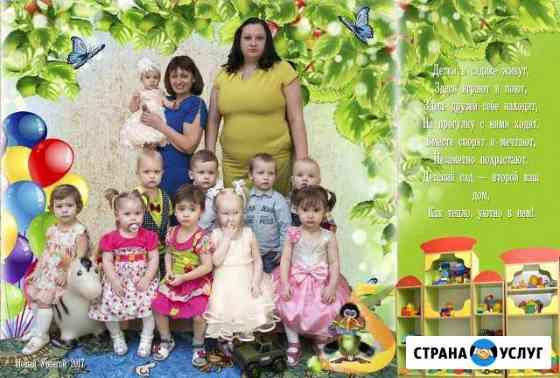 Частный детский сад ясли Новый Уренгой