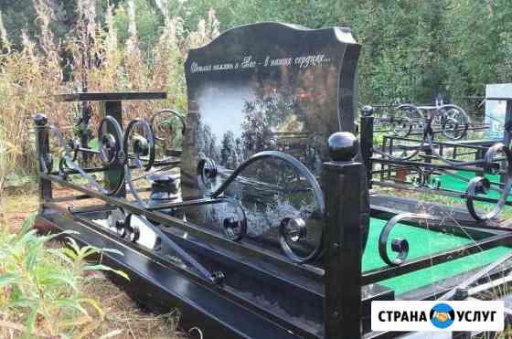 Ритуальные ограды, памятники Усинск