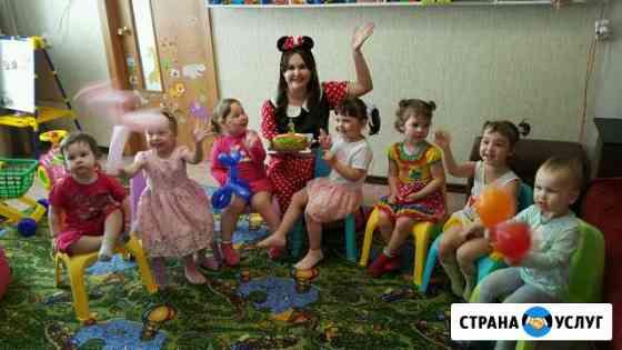 Детский сад Красноярск