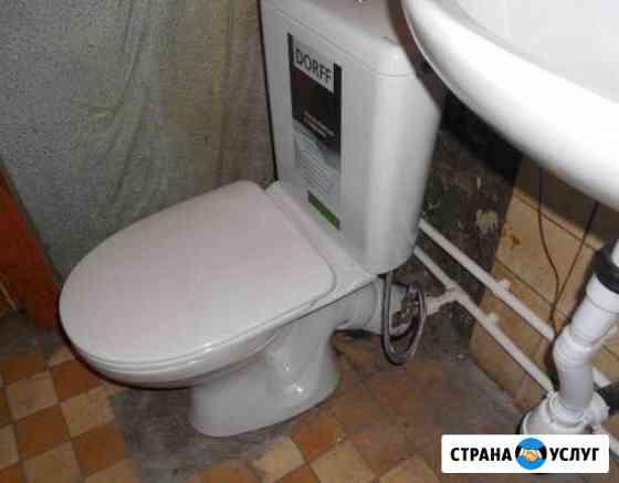 Электрика, сантехника Рязань