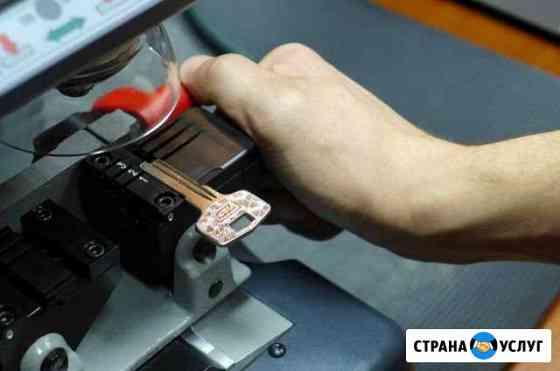 Изготовление дубликатов ключей в Хилке Хилок