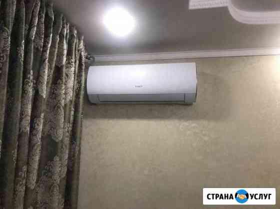 Установка монтаж сплит систем кондиционеров Ставрополь