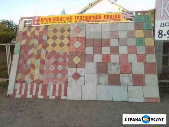 Стройматериалы Десногорск