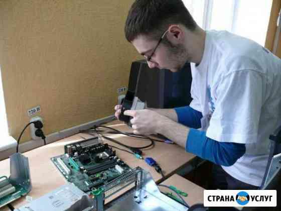 Ремонт ноутбуков. Компьютеров Тамбов Тамбов