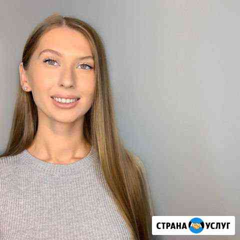 Репетитор английского языка Санкт-Петербург
