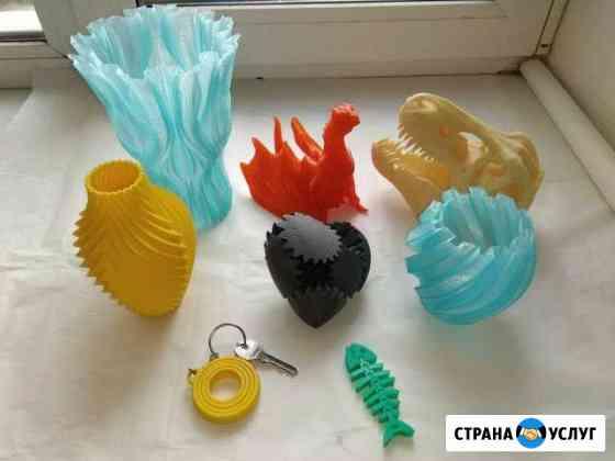 3D печать и моделирование Томск