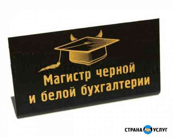 Закрыть ип Южно-Сахалинск