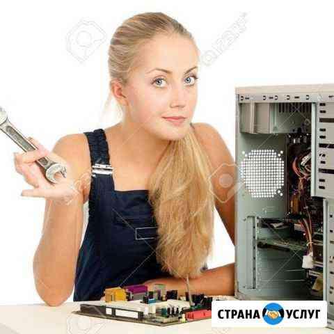 Ремонт компьютерной техники Томск