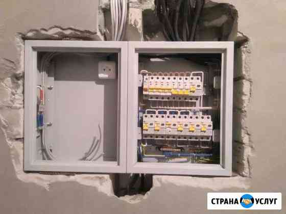 Электрика Брянск