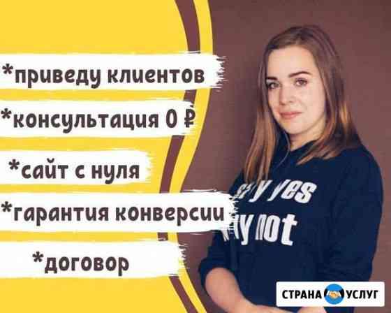 Создание сайтов под ключ. Частный мастер Ульяновск