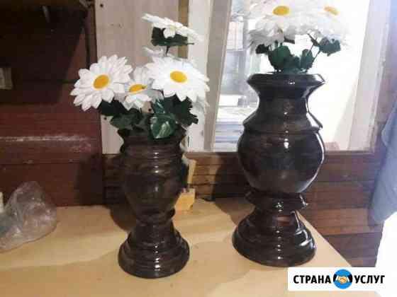Ритуальные вазы Иваново