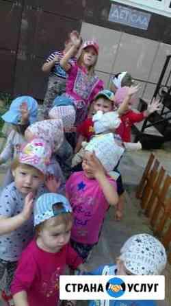 Частный Детский Сад Центр Йошкар-Ола
