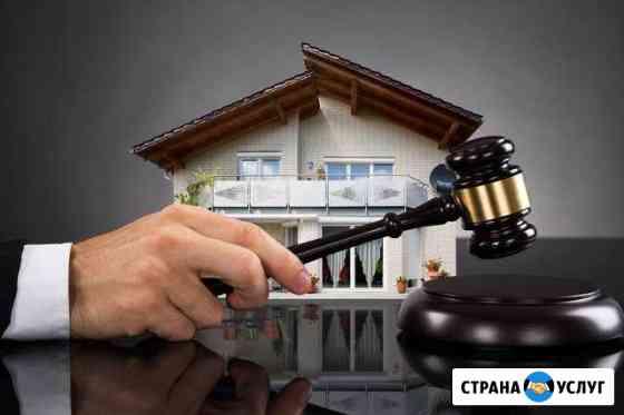 Выкуп имущества с торгов по банкротству (127 фз) Нижний Новгород