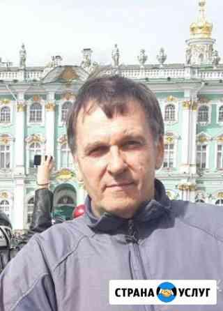 Сантехник Плотник электрик Санкт-Петербург