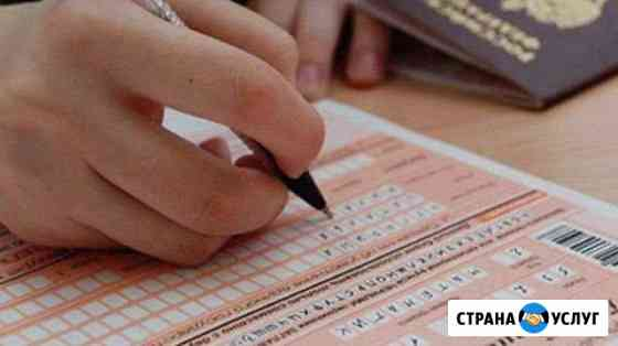 Школа огэ 2020 по русскому языку Серпухов