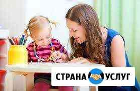 Няня на час Брянск