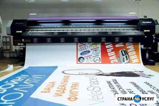 Изготовление рекламы Кострома