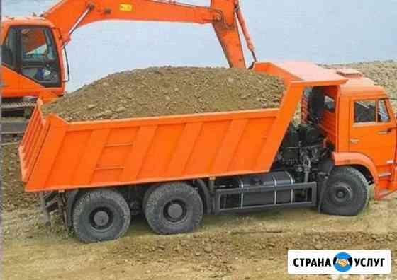 Песок гравий щебень бут навоз Шуя
