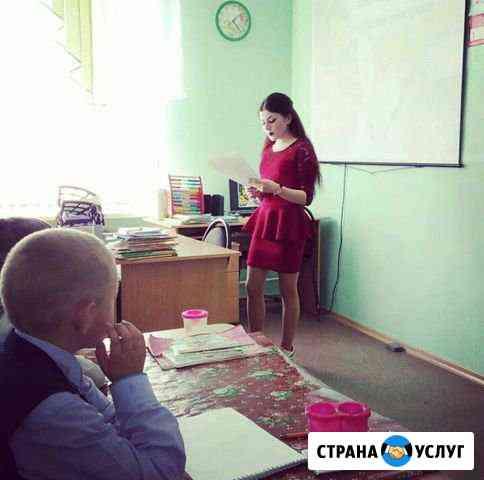 Няня/сиделка Белгород